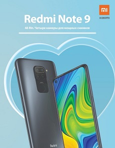 Xiaomi Redmi Note 9 in Moldova